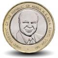 KENYA - PIECE de 40 Shillings - Bimétal - Indépendance - 2003 Km#33