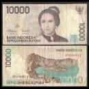 INDONESIE - Billet de 10000 Rupiah - Tjut Njak Dhien - 1998 / 1999
