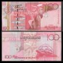 SEYCHELLES - Billet de 100 Roupies - Tortue d'Aldabra - 2011