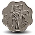 SWAZILAND - PIECE de 10 Cents - Mswati III - Cannes à sucre - 2002 Km#49