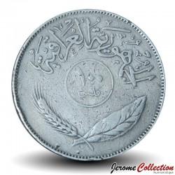 IRAK - PIECE de 100 Fils - Cocotiers - 1970