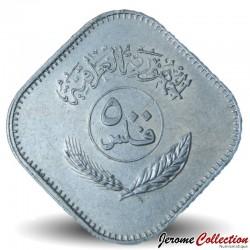 IRAK - PIECE de 500 Fils - Cocotiers - 1982