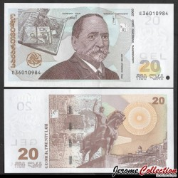 GEORGIE - Billet de 20 Lari - Ilya Chavchavadze - 2008 P72b