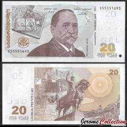 GEORGIE - Billet de 20 Lari - Ilya Chavchavadze - 2011 P72c