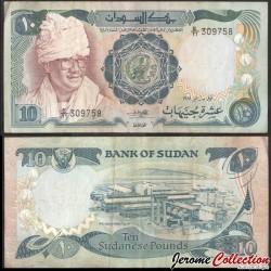 SOUDAN - BILLET de 10 Pounds - Président Jafar Muhammad an-Numeiri - 1981 P20a