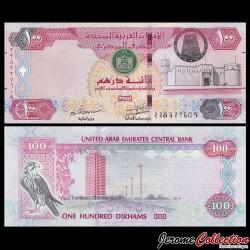 EMIRATS ARABES UNIS - Billet de 100 Dirhams - 2014