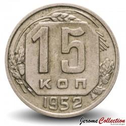 Russie / Union Soviétique / CCCP / URSS - PIECE de 15 kopecks - 1952 Y#117