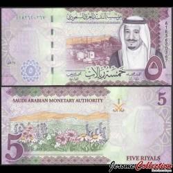 ARABIE SAOUDITE - Billet de 5 Riyals - 2017 P38b