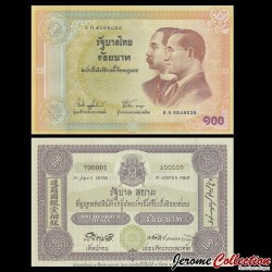THAILANDE - Billet de 100 Baht - 2002 P110a