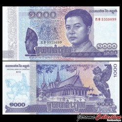 CAMBODGE - Lot de 10 Billets de 1000 Riels - 2016 / 2017