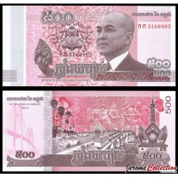 CAMBODGE - Lot de  10 BILLETS de 500 Riels - 2014