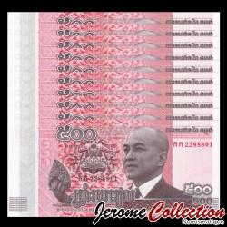 CAMBODGE - Lot de 10 BILLETS de 500 Riels - 2014 P66a