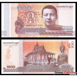 CAMBODGE - Lot de 10 BILLETS de 100 Riels - 2014