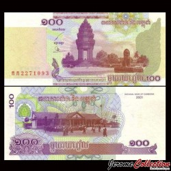 CAMBODGE - Lot de 10 BILLETS de 100 Riels - 2001