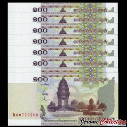 CAMBODGE - Lot de 10 BILLETS de 100 Riels - 2001 P53a