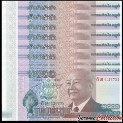 CAMBODGE - Lot de 10 BILLETS de 1000 Riels - Mort du Roi Norodom Sihanouk - 2012 P63a