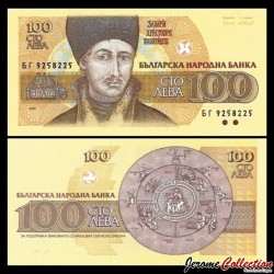 BULGARIE - Billet de 100 Leva - 1993