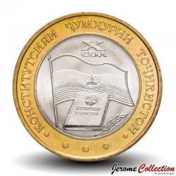 TADJIKISTAN - PIECE de 5 Somoni - Constitution - 2004 Km#11