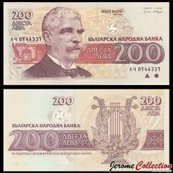 BULGARIE - Billet de 200 Leva - 1992