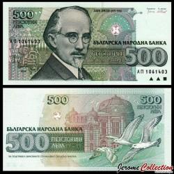 BULGARIE - Billet de 500 Leva - 1993