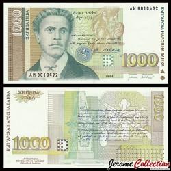 BULGARIE - Billet de 1000 Leva - 1994