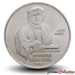 Russie / Union Soviétique / CCCP / URSS - PIECE de 1 Rouble - Francysk Skaryna - B - 1990 Y#258