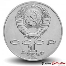 Russie / Union Soviétique / CCCP / URSS - PIECE de 1 Rouble - Année de la Paix - B - 1986