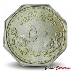 SOUDAN - PIECE de 50 Piastres - 33e anniversaire de l'indépendance - 1989