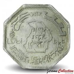 SOUDAN - PIECE de 50 Piastres - 33e anniversaire de l'indépendance - 1989 Km#106