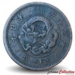 JAPON - PIECE de 2 sen - Empereur Meiji - Dragon - 1880 Y#18