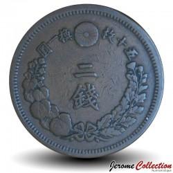 JAPON - PIECE de 2 sen - Empereur Meiji - Dragon - 1880