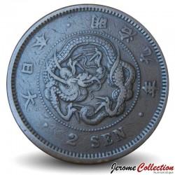 JAPON - PIECE de 2 sen - Empereur Meiji - Dragon - 1876 Y#18