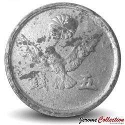 JAPON - PIECE de 5 Sen - Colombe - 1946 Y#65