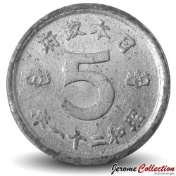 JAPON - PIECE de 5 Sen - Colombe - 1946