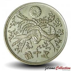 JAPON - PIECE de 50 Sen - Phénix volant - Ere Showa - 1946 Y#67