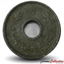 JAPON - PIECE de 10 Sen - Showa - 1944 Y#64