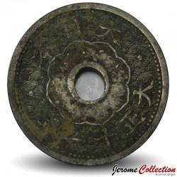 JAPON - PIECE de 10 Sen - Taishō - 1922 Y#44