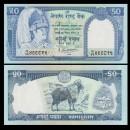 NEPAL - Billet de 50 Roupies - Jharal - 2000