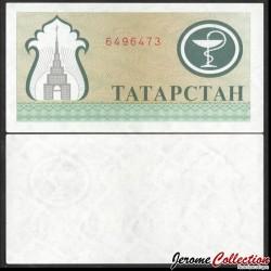 TATARSTAN - Billet de 200 Roubles - 1994 P7b