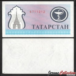 TATARSTAN - Billet de 200 Roubles - 1994 P7a