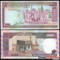 IRAN - Billet de 2000 Rials - Kaaba - 1994 P141j