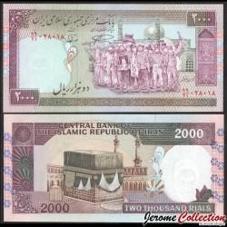 IRAN - Billet de 2000 Rials - Kaaba - 1997 P141k