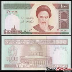 IRAN - Billet de 1000 Rials - Mosquée Omar - 2004 P143d