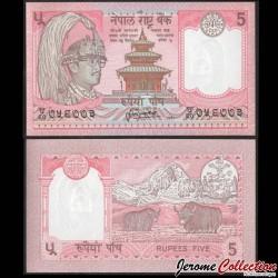 NEPAL - Billet de 5 Roupies - 2 Yachs - 1995 P30a5