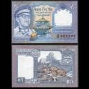 NEPAL - Billet de 2 Roupies - Léopard - 1985