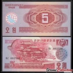 COREE DU NORD - Billet de 5 Won - 1988 P36a