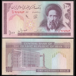 IRAN - Billet de 100 Rials - Ayatollah Moddaress - 1993 P140e