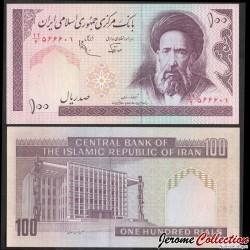 IRAN - Billet de 100 Rials - Ayatollah Moddaress - 1991 P140d