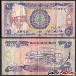 SOUDAN - BILLET de 10 Pounds - Président Jafar Muhammad an-Numeiri - 1983 P27a