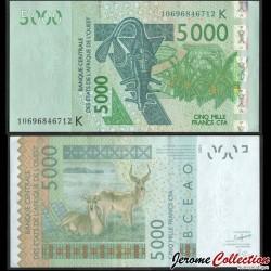 SENEGAL - Billet de 5000 Francs - Antilopes - 2010 P717Ki